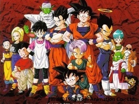 dragon ball z bo